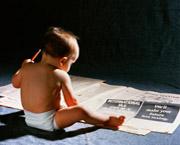 Газета «Дворцовские ведомости» - главное СМИ нашего Дворца